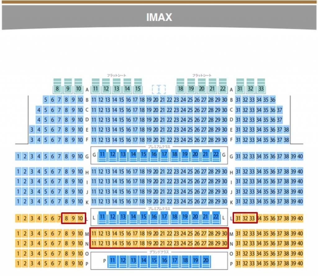 グランドシネマサンシャイン-imax-シアター12の座席表